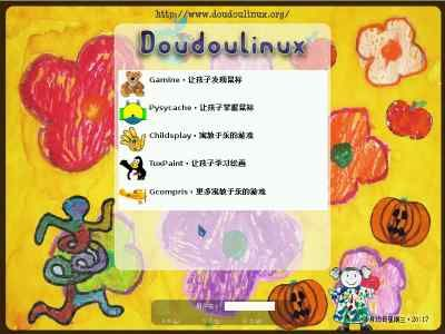 GDM session menu modified (Chinese)